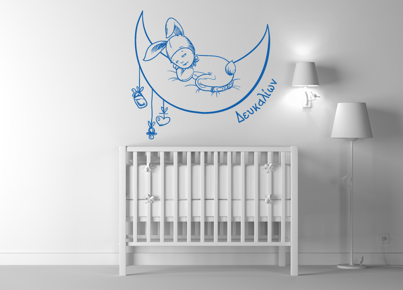 wall stickers :: kid's room :: baby sleeping on moon - wall stickers
